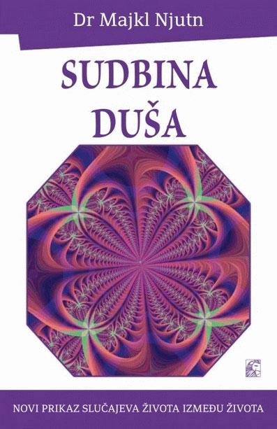 Sudbina duša book cover