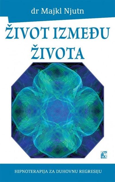 Život između života book cover